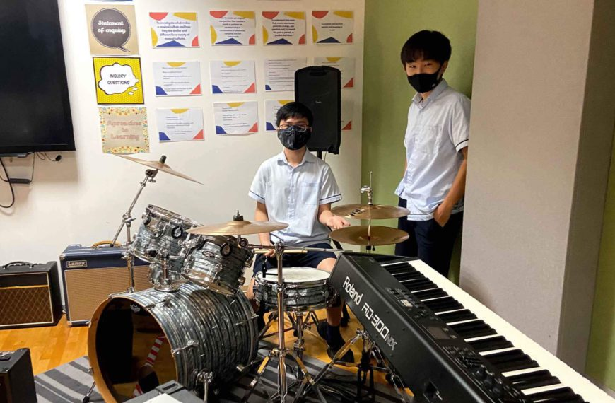 Inspiring Students to Create Music & Perform